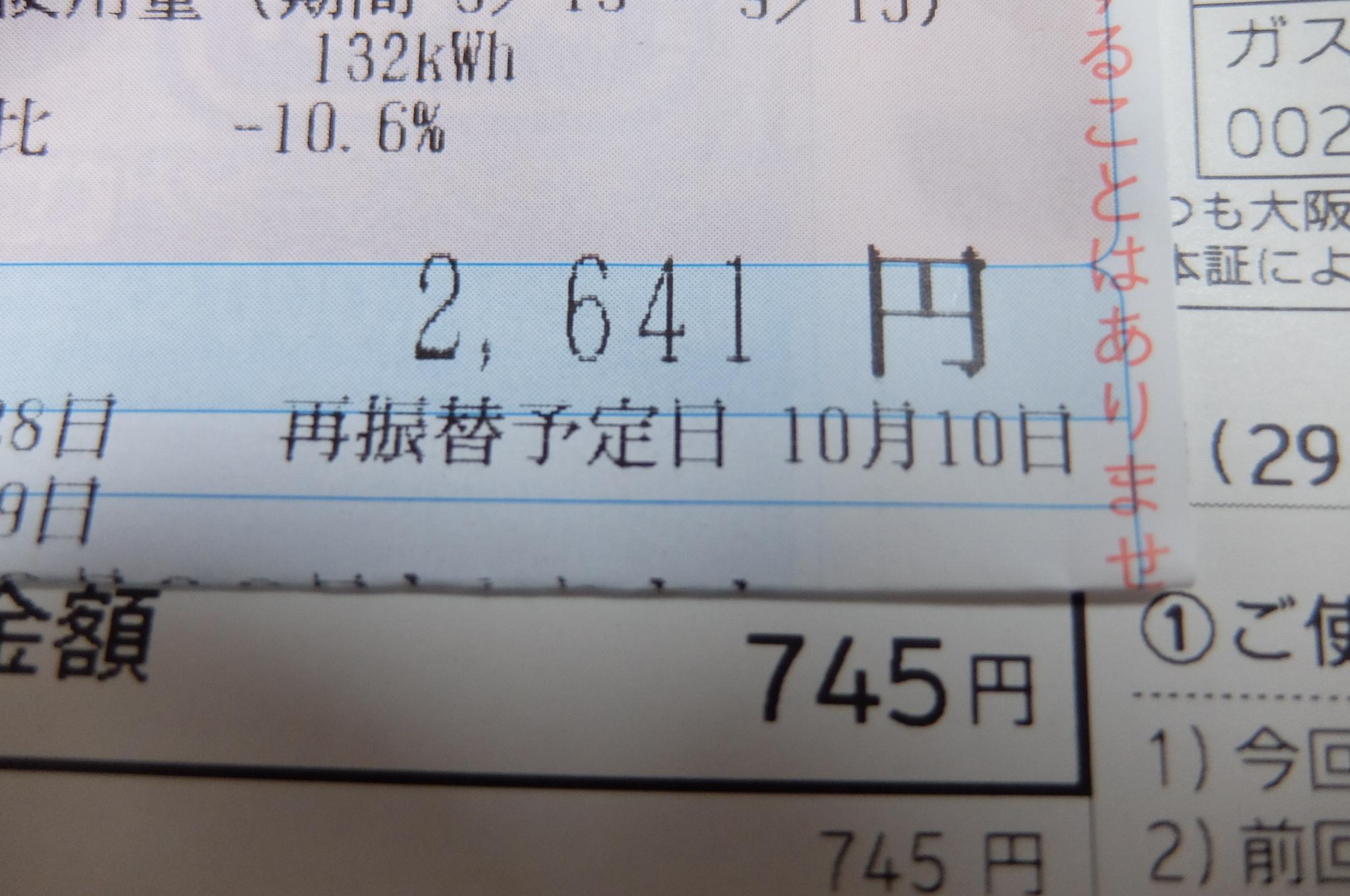 17092001.jpg