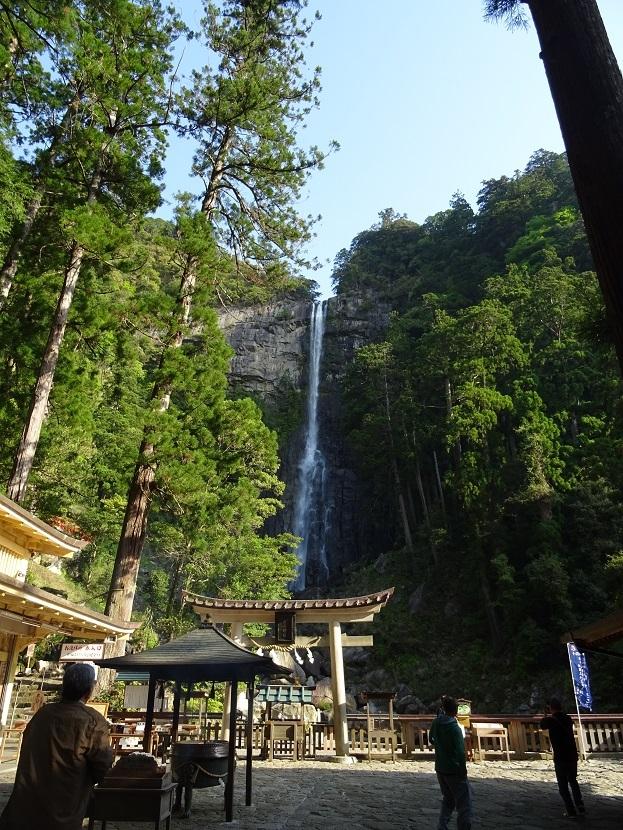 那智の滝①