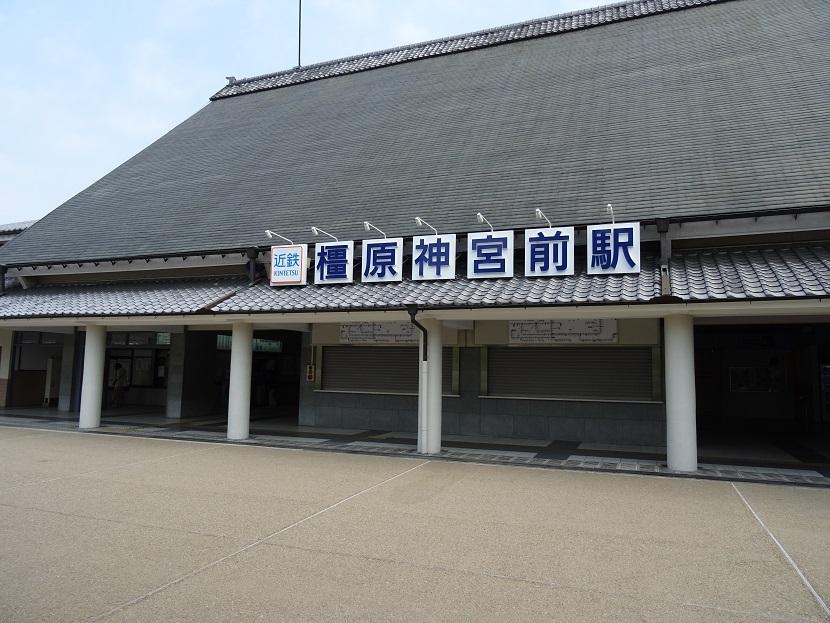 橿原神宮①