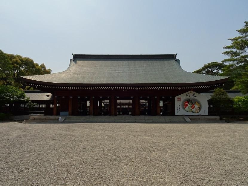 橿原神宮⑤