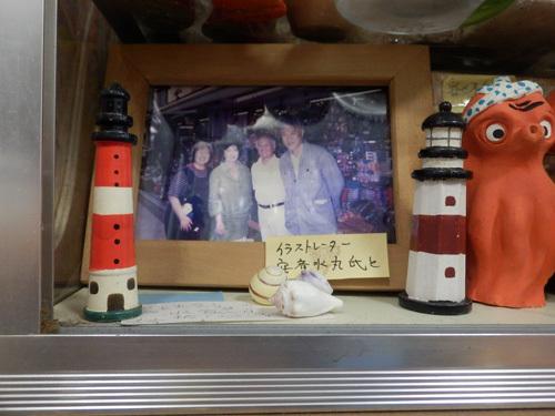 水丸さんの灯台