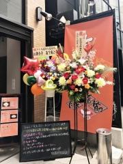 ちばから 渋谷道玄坂店 (6)