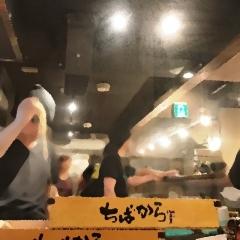 ちばから 渋谷道玄坂店 (15)