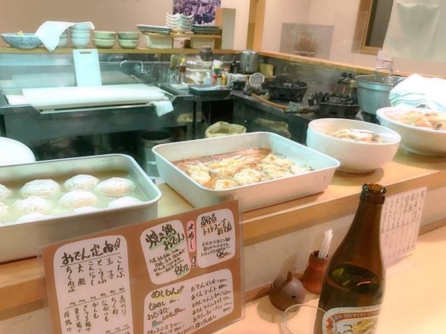 大衆料理 石だるま (5)