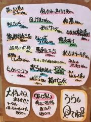 大衆料理 石だるま (7)