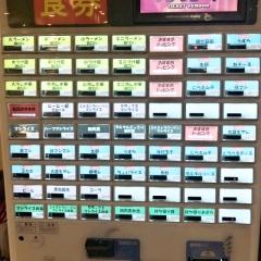 立川マシマシ 8号店 (8)