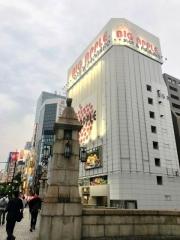 カラオケパセラ秋葉原昭和通り館 (1)