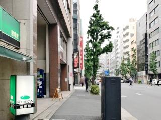 カラシビ味噌らー麺 鬼金棒 (2)