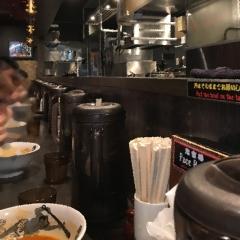 カラシビ味噌らー麺 鬼金棒 (18)