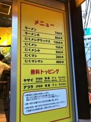 熊谷肉飯店 (6)
