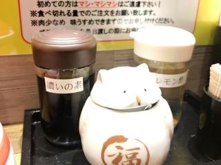 熊谷肉飯店 (16)