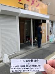 ラーメン二郎 京都店 (4)