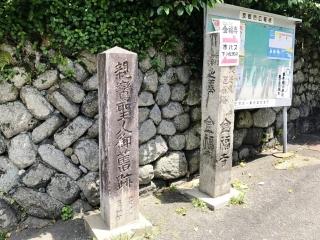 金福寺 (1)