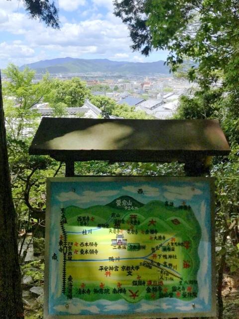 金福寺 (13)