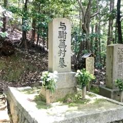 金福寺 (14)