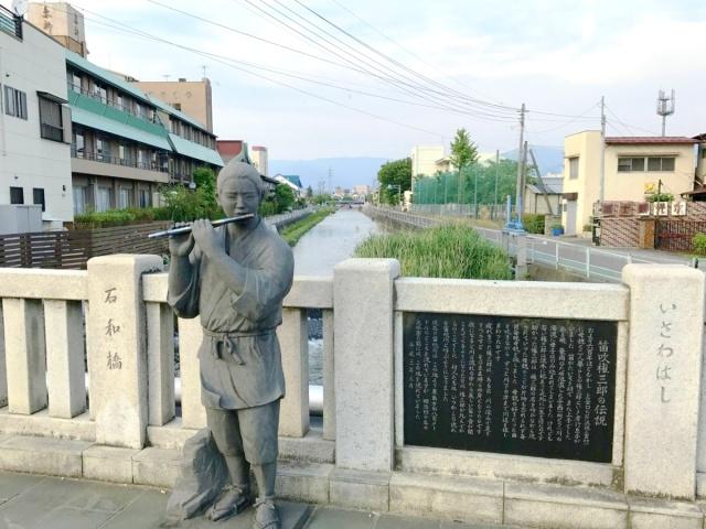 石和町 (1)