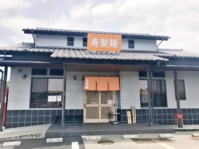寿製麺うどん (4)