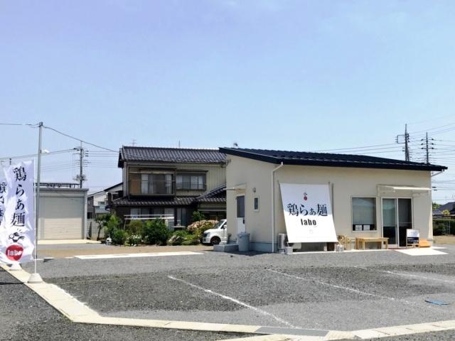 鶏らぁ麺labo (2)