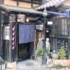 津軽田舎料理 太宰 (2)