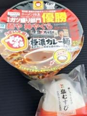 麺や 神やぐら (1)