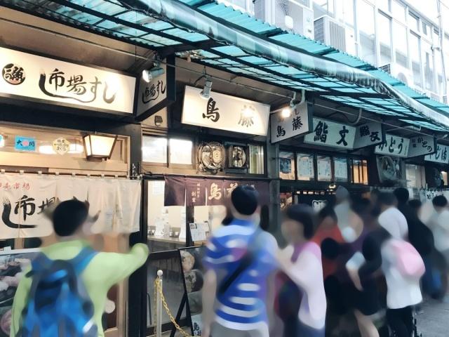 鳥めし 鳥藤 場内店 (2)