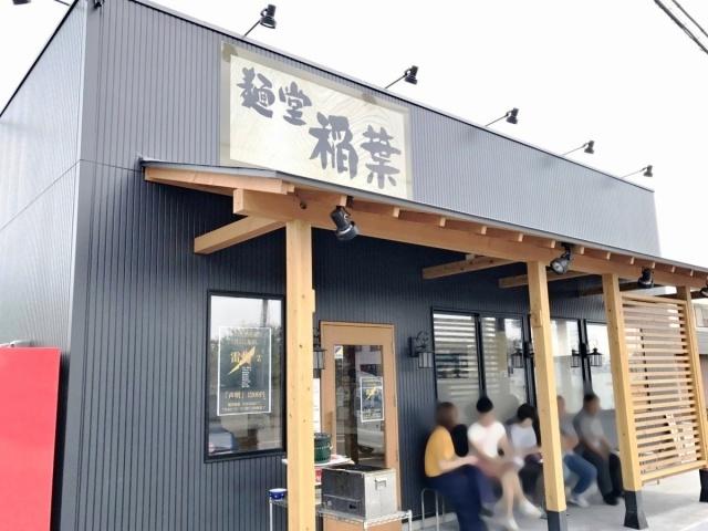 雷麺z (1)