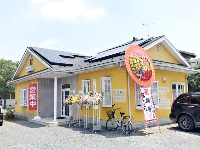 らーめん 藤ひろ (4)