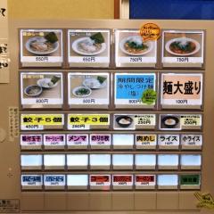 麺屋 つるる (7)