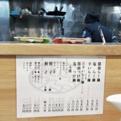 麺屋 つるる (11)