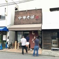 とんちぼ (8)