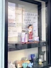ラーメン二郎茨城守谷店 (4)