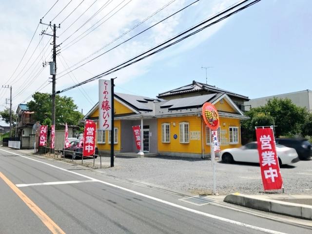 らーめん 藤ひろ (2)