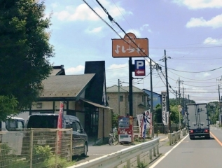 寿製麺よしかわ 川越店 (2)