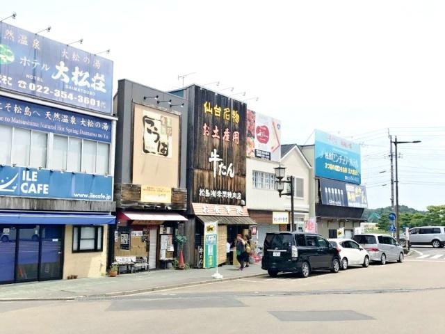牛タンの店 赤間精肉店 (3)