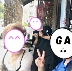 牛タンの店 赤間精肉店 (21)