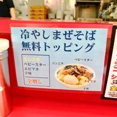 ジャンクガレッジ 熊谷店 (3)
