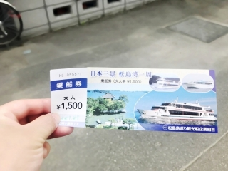 松島湾 (2)