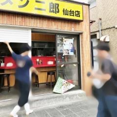 ラーメン二郎 仙台店 (5)