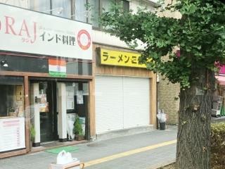 ラーメン二郎 仙台店 (2)