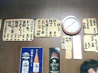 焼き鳥きむら (11)