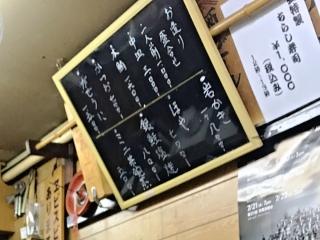 寿司本 (4)