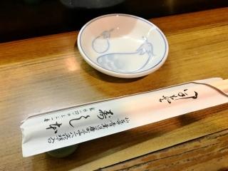 寿司本 (7)
