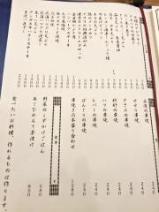 氏ノ木 (5)