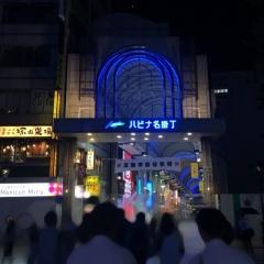 代々木ミルクホール 仙台分店 (1)