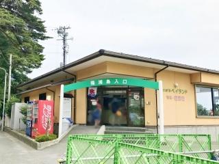 10 松島 (2)