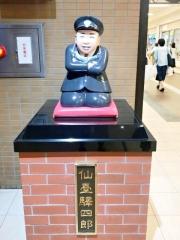 55 仙台駅 (6)