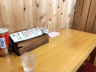 煮干そば とみ田 (9)