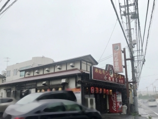 だるま家 本店 (3)