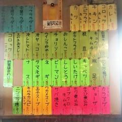 だるま家 本店 (7)