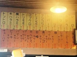 だるま家 本店 (8)